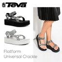 【送料無料】『TEVA-テバ-』Flatform Universal Crackle-フラットフォーム ユニバーサル クラシカル-〔1010324〕[レディース サンダル スポーツサンダル ビーチサンダル 軽量ソール 厚底]