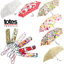 totes Micro Folding Umbrellas | pocket umbrellas - totes ISOTONER