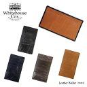 【Whitehouse Cox-ホワイトハウスコックス-】Leather Wallet-ブライドルレザーウォレット 長札入れ(小銭入れ無し)-[368S1081][メンズ・本革]