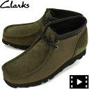 クラークス オリジナルズ CLARKS ORIGINALS メンズ ゴアテックス バリスティックナイロン×スエード×レザー ワラビーブーツ GORETEX WALLABEE BOOT GTX 26154788 OLIVE TEXTILE(オリーブ)