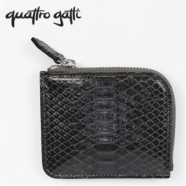 QUATTRO GATTI クアトロガッティ ダイヤモンドパイソン L字ジップ レザー コンパクト財布 8133(グレー) EXLT 日本製 パイソン コンパクトウォレット