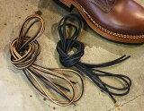 純正ホワイツ ブーツ用革ヒモウエスコ・レッドウイング・チペワなどブーツ用革紐