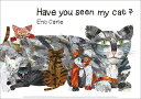 エリック カール B4サイズ ポスター|Have You Seen My Cat