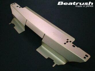Beatrush ラジエタークー ring Panel Honda Integra LAILE rail *