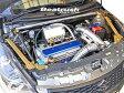 Beatrush フロントアッパーサポートパフォーマンスバー スズキ スイフトスポーツ [ZC32S] 【送料無料】  * X'masセール真っ最中! 1201_flash 05P03Dec16