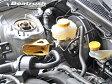Beatrush ダイレクトブレーキシステム−D.B.S.− トヨタ 86 [ZN6]、スバル BRZ [ZC6] 【ゆうパック可】  * X'masセール真っ最中! 1201_flash 05P03Dec16