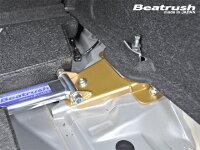 Beatrush��䥿��С����Х�BRZ[ZC6]���ȥ西86[ZN6]������̵����LAILE�쥤��*