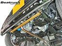 Beatrush フロントフレームトップバー ホンダ N-ONE [JG1]、N-BOX [JF1、JF3]、N-WGN [JH1] * LAILE レイル