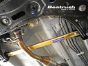 Beatrush フロントフロアー補強バー スズキ アルトターボRS、アルトワークス [HA36S] 【送料無料】 * 1021_flash