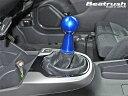 Beatrush アルミ製シフトノブ(マニュアル車専用) タイプQ45-GK(シフトパターンなし) M10×1.5 ホンダ フィットRS [GK5]専用 * LAILE レイル