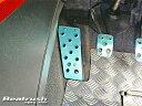 Beatrush ドライバーフットレスト スズキ スイフトスポーツ [ZC33S] ※マニュアル車専