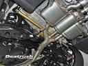 Beatrush リヤメンバーサポートバー ホンダ シビック タイプR FK8 ハッチバック FK7 LAILE レイル