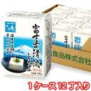 【送料無料】国産大豆使用 富士山の清流とうふ 200g×12...