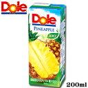 Dole ドール パイナップルジュース100% 200ml 【果汁100%】【果汁100パーセント】【パイン】【パイナップル】【ジュース】【RCP】