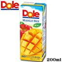 Dole ドール マンゴーフルーツミックス 200ml 【果汁100%】【果汁100パーセント】【マンゴー】【白ブドウ】【ぶどう】【リンゴ】【リンゴ】【林檎】【トロピカル】【ジュース】【RCP】