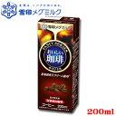 MEGMILKおいしい珈琲オリジナル 200ml 【雪印】【コーヒー】【メグミルク】【RCP】
