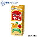 フルーツオ・レ LL200ml 【雪印】【メグミルク】【ミルク】【フルーツ】【RCP】
