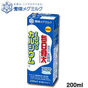 毎日骨太 200ml × 18本(1ケース) 【雪印】【メグミルク】【牛乳】【MBP】【mbp】【カルシウム】【RCP】