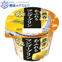 アジア茶房 マンゴープリン 140g 6個セット 【マンゴー】【プリン 】【RCP】