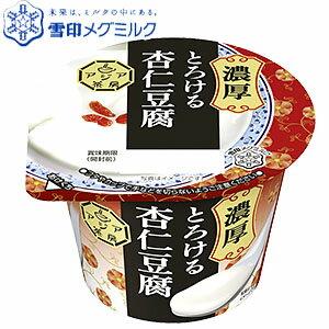 アジア茶房 杏仁豆腐 140g 【アンニン】【RCP】
