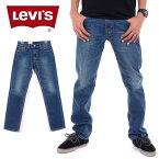 【Levis リーバイス】メンズカラーデニムメンズ ジーンズ ジーパン デニム デニムパンツ LEVIS リーバイス