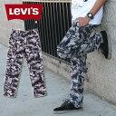 【Levis リーバイス】メンズカーゴパンツ