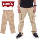 Levis-denim049