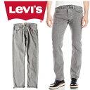 新作 リーバイス Levis 501 2-WAY ストレッチ オリジナルフィット ボタンフライ デニム パンツ ジーンズ グレー