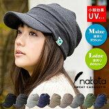 Nakota (ナコタ) スウェット キャスケット 帽子 秋冬帽子 ゆったり被れる大きめサイズで自慢のシルエット美人になれる帽子。UV・小顔効果もアリ★ メンズ レディース オール