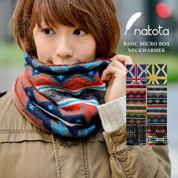 nakota(�ʥ���)��˥���å��ޥ�����ܥ��ͥå��������ޡ����̡��ɥޥե顼�߾�ʪ�ˤ��Ȥ��������̴���������ե��å����ʪ���ǥ������ߥܥ����ɴ���ե��