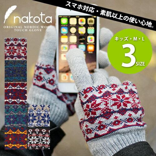 Nakota(ナコタ) ノルディック柄 スマートフォン対応 手袋 日本製-ファッション小物…...:lakota:10001694