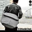 cote&ciel (コート エ シエル) Spree Messenger Bag L メッセンジャーバッグリサイクル素材で雨にも汚れに強い。自転車 メッセンジャー 通勤 通学 小物 メンズ レディース ユニセックス ラップトップ PCバッグ mac エコヤーン