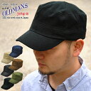 The ideal getting covered feeling ☆ small face effect that is deep than I thought [free shipping in a review] in OLDMAN'S (old men) military work cap hat spring and summer is expectation! Size-free! The deep men's Lady's which all season cotton 100% have a big