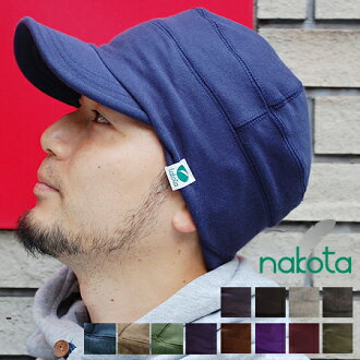 Nakota (ナコタ) lakota sweat Cap Hat UV effects & effect small face even expected! ★ large, with six free unisex fit perfectly without deep men's ladies