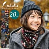 【レビューで☆】nakota (ナコタ) マイクロボア ボタンネックウォーマー スヌード マフラー 前ボタン付きでコーデにアクセント。暖かいだけじゃない!こだわりネックウォーマー。