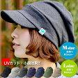 Nakota (ナコタ) スウェット キャスケット 帽子 秋冬 帽子 ゆったり被れる大きめサイズで自慢のシルエット美人になれる帽子。UV・小顔効果もアリ★ メンズ レディース 大きい 深い メンズ レディース 男女兼用
