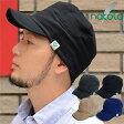 Nakota(ナコタ) ソフトクールドライ ワークキャップ 帽子 春夏「24時間快適・きれい」。吸汗・速乾性に優れた理想キャップ。 オールシーズン メンズ レディース 大きい 深い 小顔