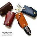 moca(モカ) スマート レザー キーケース 小物無駄のない設計でスマートキーも楽々収納。時間と共に楽しめるキーケース。 スマートキー 革 ヌメ革 レザー 小物 キーホルダー プレゼント ギフト 贈り物 鍵 メンズ レディース