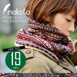 セーター2枚分の暖かさを感じられるnakota (ナコタ) マイクロボア ウォールナット ボタン付き ネックウォーマー