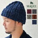 伝統ある手編み職人が織りなす、深い風合い。アイルランドウール100%の上質ニット帽 ニットキャップ ケーブル編み 帽子 ワッチキャップ 秋 冬 ユニセックス 小物 ゆったり 男女兼用