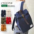 nicina (ニシナ) ROLL BAG L ロールバッグ デイバッグ リュック 鞄時と共に成長を楽しむ。10年先も頼れる存在に。 キャンバス 帆布 レザー バッグ リュック 日本製 メンズ レディース 通勤 通学 真鍮 自転車 アウトドア