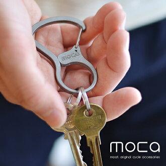 MOCA (摩卡) 攀登登山扣鑰匙圈簡單,但它的存在。鑰匙鏈扣類型。 鉤鉤金鑰存儲在日本不銹鋼戶外男士禮品饋贈禮品