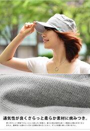 通気性抜群!涼しい被り心地!朝、被り始めて「カッコイイ」。夜、被り終えて「快適」と思うNakota(ナコタ)ポロメッシュワークキャップ夏帽子メンズレディース大きいサイズ