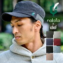 nakota ナコタ × clef クレ エクストラパイル リブ ワークキャップ 帽子 キャップ 「