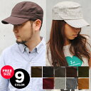 Without needing a mirror in the hat which does not have getting out of shape, the much same silhouette if I take cotton canvas work cap hat 1 degree! ☆ Big deep men's lady's unisex festival summer CAP