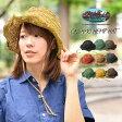 涼しげな麻素材の夏帽子。CANAMO (カナモ)Hemp Hatヘンプ ハット カラー豊富でコーデのアクセントにもピッタリ。