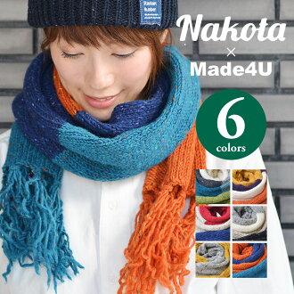 Made4U × Nakota (為你做的 x Nakota) 多羊毛圍巾圍巾圍巾冬天由 Nakota 注 ☆ 愛爾蘭羊毛 100%!冬天心情愉快領先消聲器 ★ 繞組針織男裝女裝長圍巾