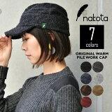 【期間限定!送料無料】nakota ナコタ ウォーム パイルワークキャップ 帽子