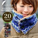 nakota (ナコタ) マイクロボア ボタン付き ネックウォーマー メンズ レディース ボア軽い着け心地でセーター2枚分の暖かさ男女兼用 キッズ スヌード 自...