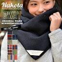 nakota ナコタ オリジナル マイクロボアフリース 2W...